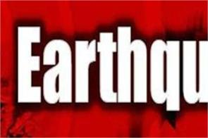 a strong earthquake in new zealand