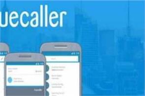 truecaller brings voice calling feature