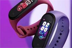 mi band 4 launch in china