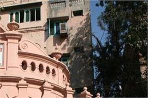 amritsar jallianwala bagh 7d theater