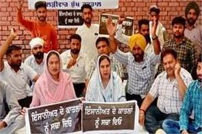 sangrur  fatehveer  justice  hunger strike