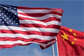 china warns its citizens on american tour