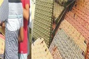 amritsar  congress  slum