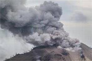 papua new guinea  volcano