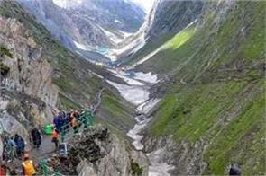 crpf amarnath yatra environmental protection campaign
