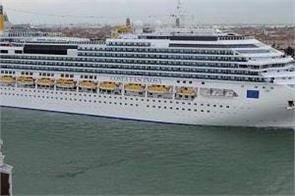 italy  cruise ship uncontrolled
