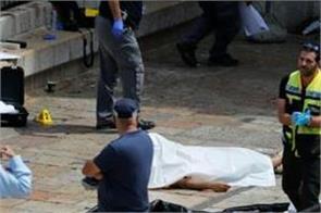 palestinian assailant shot dead in jerusalem