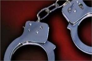 ferozepur  thief gangs  arrested