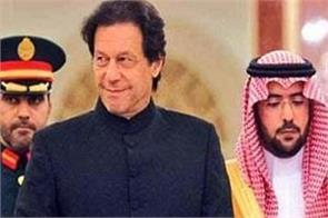 saudi arabia imran khan