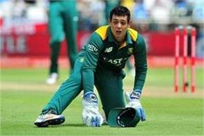 big mistake by de kock during match