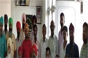 gurdaspur  organizations  struggle  declaration