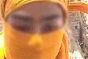 bathinda  girl  amritsar  raped
