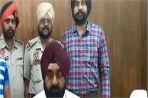 amritsar  drug selling  1 arrested