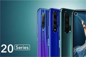 honor 20 and honor 20 pro launched in india