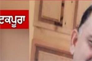 faridkot  mohinderpal bittu  murder  news