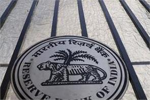 bank has set an average base rate of 9 18 percent for nbfc micro finance