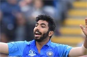 world cup  bumrah has 50th odis complete