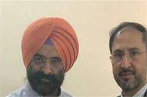 pak high commission  delegation