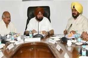 new minister  captain amarinder singh