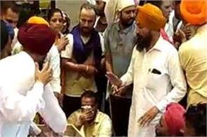 fatehvir singh dead body cremation