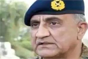london  qamar javed bajwa
