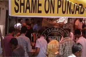 fatehveer death punjab govt langar