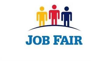 the   job mela   for the 12 th students will be held from june 24 to 29