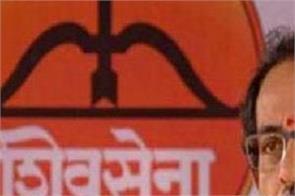 uddhav thackeray and shiv sena mps ayodhya