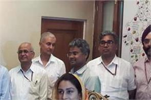 harsimrat badal  ministry of food processing