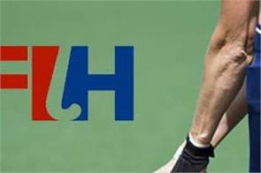 fih reschedules friday  s morning game due to sweltering heat
