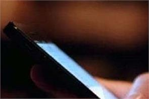 govt to introduce helpline to block stolen phones using imei