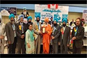 opening ceremony of world sikh conference in canada by sant seechewal