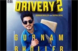 gurnaam bhullar new song