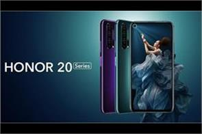 honor 20 series will receive android q update
