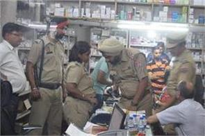 jalandhar dilkushu market police and drugs department