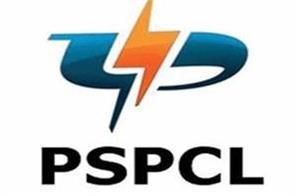 punjab state power corporation bill digital payment