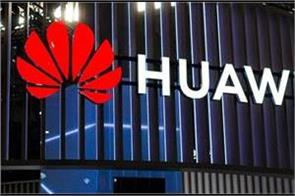 britain and european union gives permission to huawei for 5g technology
