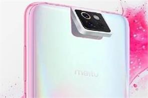 xiaomi announces cc smartphone series