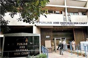 fatehvir case hc asked  what has the punjab government done so far