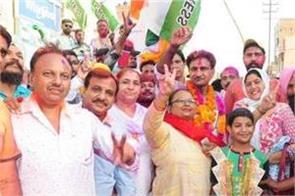 congress  punjab  municipal corporations  panchayat elections