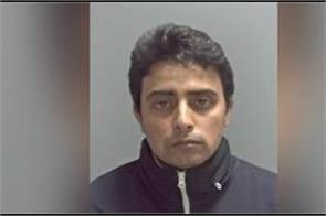 indian who fled uk after sexual attack jailed for rape in britian