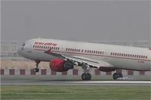 direct flight from toronto to the holy city of amritsar