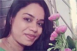 in kerala women police constable  burn