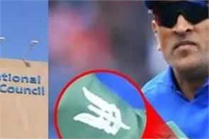cwc 2019 icc ban on dhoni s badge