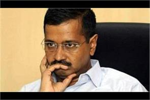court reserves order on issuance of summons to kejriwal