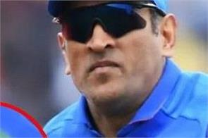 icc wants to remove marks from paramilitary forces from dhoni s gloves