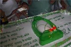 lalu prasad yadav  birthday  cake