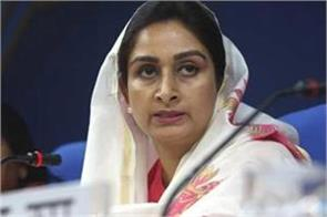 harsimrat appealed for the punjabis stuck in iraq