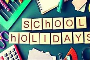 schools holidays changes