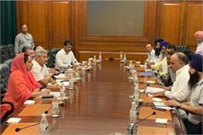 external affairs minister directed the embassy to rescue punjabis in iraq